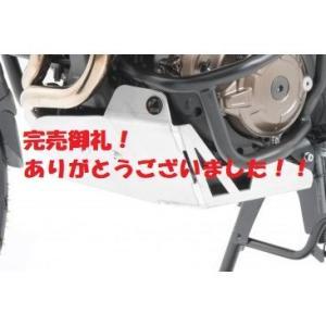 ヘプコ&ベッカー 16'〜17' CRF1000L アフリカツイン スキッドプレート シルバー【当店在庫あり】|sp-shop