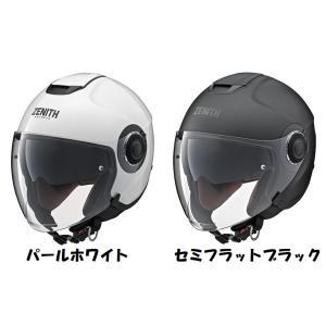 YJ-22 ZENITH ジェットヘルメット 各色/各サイズ ワイズギア ヤマハ純正【当店在庫あり】|sp-shop