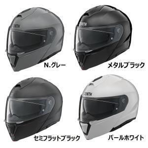 YJ-21 ZENITH システムヘルメット 各色/各サイズ ワイズギア ヤマハ純正【当店在庫あり】|sp-shop