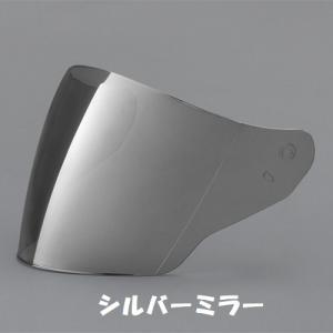 YJ-20 ZENITH ゼニス ミラーシールド 各色 ヤマハ純正|sp-shop