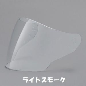 YJ-20 ZENITH ゼニス シールド 各色 ヤマハ純正|sp-shop