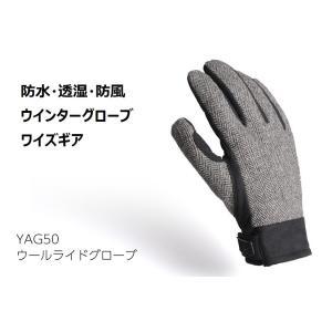 YAG50 ウールライドグローブ グレー/LLサイズ 防水・透湿・防風 ヤマハ純正【当店在庫あり】|sp-shop