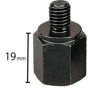 シグナスX(19'〜)・シグナスX SR(16'〜18')SEA5J/SED8J ネジ径変換アダプターセット(左右2個セット)ヤマハ純正|sp-shop