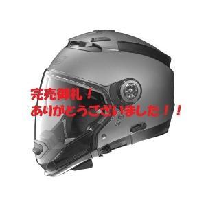 在庫調整特価!NOLANノーラン N44 ソリッド プラチナシルバー/Mサイズ  ジェットヘルメット デイトナ【当店在庫あり】|sp-shop