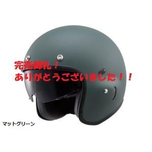 在庫調整特価!Hattrick パイロットヘルメット PH-1 マットグリーン/Mフリーサイズ デイトナ【当店在庫あり】|sp-shop