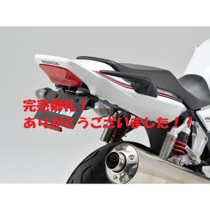 【完売御礼!】展示品特価!10'〜15' CB1300SF/SB SC54 LEDフェンダーレスキット デイトナ|sp-shop