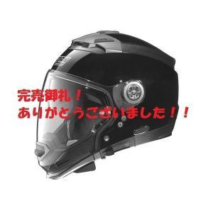 訳あり特価!NOLAN N44 ソリッド グロッシーブラック/Sサイズ ジェットヘルメット デイトナ【当店在庫あり】|sp-shop