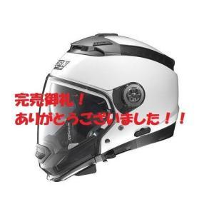 在庫調整特価!NOLAN N44 ソリッド メタルホワイト/Sサイズ  ジェットヘルメット デイトナ【当店在庫あり】|sp-shop