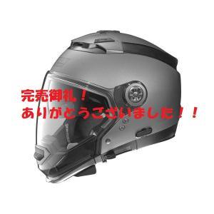 決算特価!NOLANノーラン N44 ソリッド フラットグレイ/Sサイズ  ジェットヘルメット デイトナ【当店在庫あり】|sp-shop