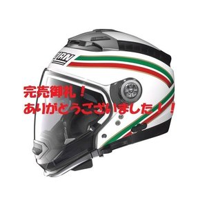 訳あり特価!NOLAN N44 イタリア メタルホワイト/Sサイズ ジェットヘルメット デイトナ【当店在庫あり】|sp-shop