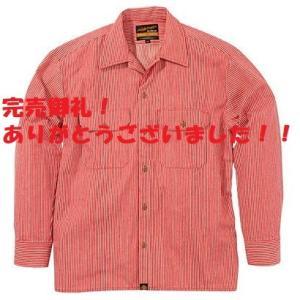 長期在庫特価!NHB1503 ワークシャツ ヒッコリーレッド/Mサイズ 春夏物 デイトナ【当店在庫あり】|sp-shop