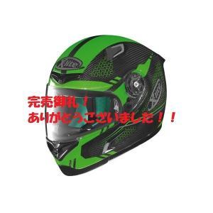 在庫調整特価!X-LITE X-802RR SHINY MESH グリーン ウルトラカーボン/XLサイズ フルフェイスヘルメット デイトナ【当店在庫あり】|sp-shop