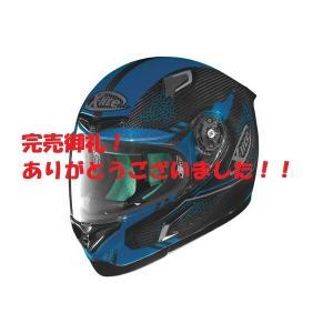 半額セール!決算特価!X-LITE X-802RR SHINY MESH ブルー ウルトラカーボン/Sサイズ フルフェイスヘルメット デイトナ【当店在庫あり】|sp-shop