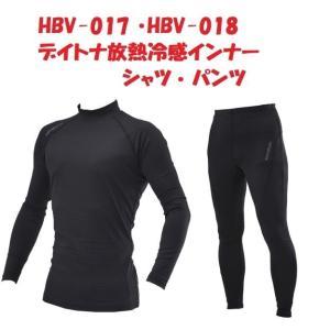 長期在庫特価!HBV-017/018 放熱冷感インナー シャツ・パンツ【当店在庫あり】※上下別売りです。|sp-shop