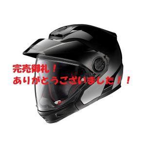 在庫調整特価!NOLANノーラン N405GT フェードシルバー/Sサイズ デイトナ【当店在庫あり】|sp-shop