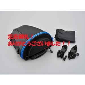 デイトナ DH-709 シートバッグブルー【当店在庫あり】|sp-shop