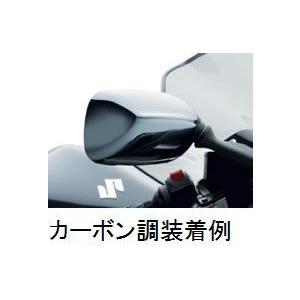 08'〜20' GSX1300R隼 ミラーカバー(カーボン調)スズキ純正【当店在庫あり】|sp-shop