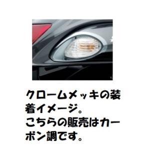 08'〜20' GSX1300R隼 リヤターンシグナルカバー(カーボン調)スズキ純正【当店在庫あり】|sp-shop