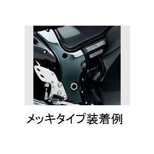 08'〜20' GSX1300R隼 フレームカバー(カーボン調)スズキ純正|sp-shop