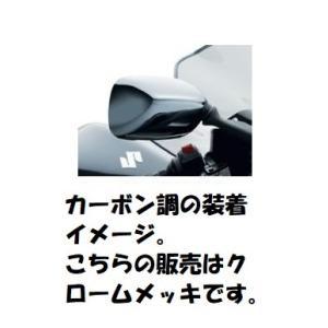 08'〜20' GSX1300R隼 ミラーカバー(クロームメッキ)スズキ純正|sp-shop