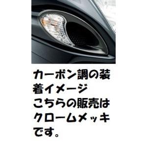 08'〜20' GSX1300R隼 エアーインテークカバー(クロームメッキ)スズキ純正【当店在庫あり】|sp-shop