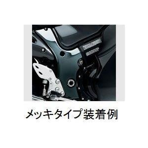 08'〜20' GSX1300R隼 フレームカバー(クロームメッキ)スズキ純正【当店在庫あり】|sp-shop
