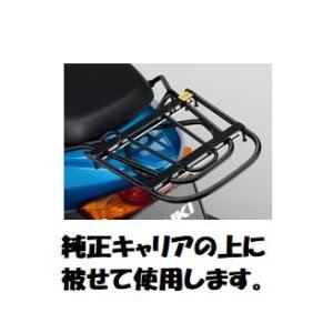 05'〜17' アドレスV125/G CF46A/4EA オーバーキャリア スズキ純正【当店在庫あり】|sp-shop