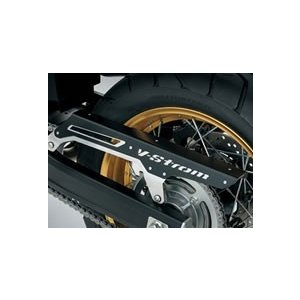 17'〜 Vストローム650/XT C733A アルミチェーンケース スズキ純正|sp-shop