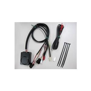 アドレス110 CE47A アラームセット 盗難抑止装置 スズキ純正|sp-shop