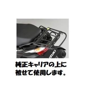 アドレスV125S CF4MA オーバーキャリア スズキ純正【当店在庫あり】|sp-shop