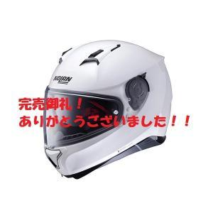 在庫調整特価!NOLANノーラン N87 ソリッド メタルホワイト/Sサイズ デイトナ【当店在庫あり】|sp-shop