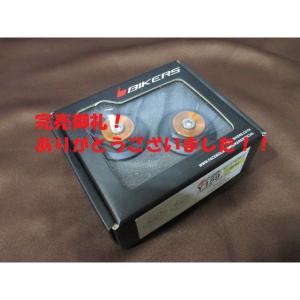 15'〜18' YZF-R3/R25 MT-03/25 フレームホールキャップ オレンジゴールド 左右セット プロト正規品【当店在庫あり】|sp-shop