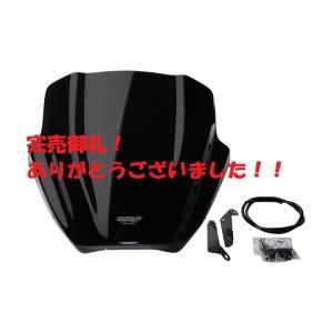 限定1点!17'〜 V-ストローム650/XT C733A MRA スクリーンツーリング ブラック【当店在庫あり】|sp-shop