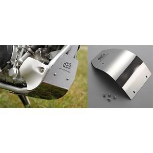 dB's WR250R/X DG15J チタンアンダーガード ホワイトチタン【当店在庫あり】|sp-shop