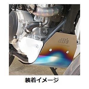 dB's WR250R/X DG15J チタンアンダーガード(ファイアチタン)|sp-shop