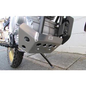 dB's セロー250・XT250X・トリッカー(全年式)XT250-UG2 アルミアンダーガード【当店在庫あり】|sp-shop