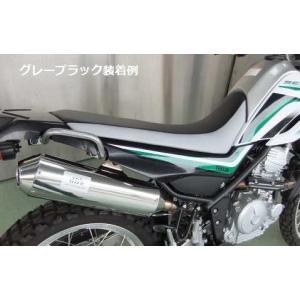 dB's SEROWセロー250 XT250X(全年式)20mmローダウンシート【当店在庫あり】|sp-shop