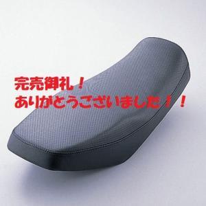 10'〜17' SR400 ローダウンシート(FI車専用)ヤマハ純正【当店在庫あり】 sp-shop