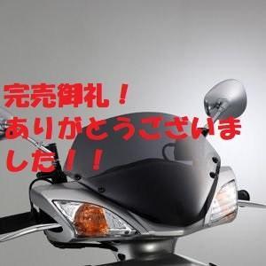 【完売御礼!】07'〜12' シグナス-X SE44J 28S メーターバイザー ヤマハ純正 sp-shop