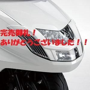 【完売御礼!】〜07' MAXAMマグザム ヘッドライトガーニッシュ(グリニッシュホワイト)ヤマハ純正 sp-shop