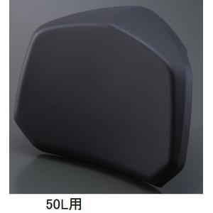 ユーロヤマハトップケース50L用 バックレスト ヤマハ純正【当店在庫あり】|sp-shop