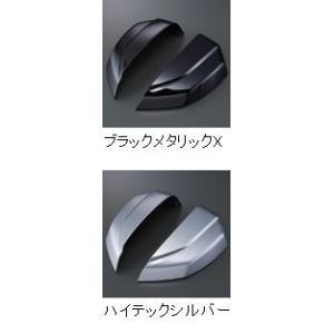 ユーロヤマハトップケースカバー 50L用 ヤマハ純正|sp-shop|02