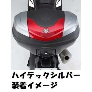ユーロヤマハトップケースカバー 50L用 ヤマハ純正|sp-shop|03