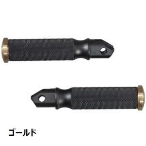 BOLTボルト VN04J/09J カスタムペグ ライダー 各色 ヤマハ純正|sp-shop
