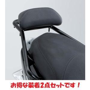 マジェスティS(全年式)タンデムバックレスト装着2点セット ヤマハ純正【当店在庫あり】|sp-shop