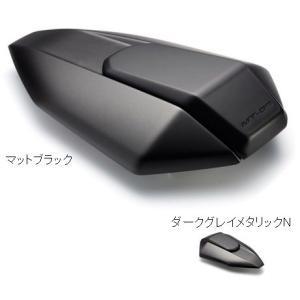 14'〜17' MT-07 RM07J シングルシートカウル ヤマハ純正 |sp-shop