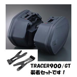 Tracerトレーサー900/GT RN51J サイドケース左右&サイドケースステーセット ヤマハ純正【当店在庫あり】|sp-shop