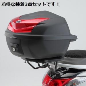 アクシスZ SED7J ユーロトップケース(ボックス)30L装着3点セット ヤマハ純正【当店在庫あり】|sp-shop