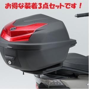 マジェスティS(全年式)ユーロトップケース(ボックス)30L装着3点セット ヤマハ純正【当店在庫あり】|sp-shop