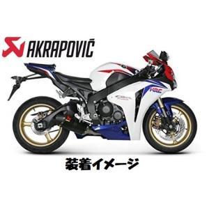 AKRAPOVIC 12'〜16' CBR1000RR・09'〜16' CBR1000RR ABS レーシングライン 専用カーボン フルエキゾースト アクラポヴィッチ プロト正規【当店在庫あり】|sp-shop